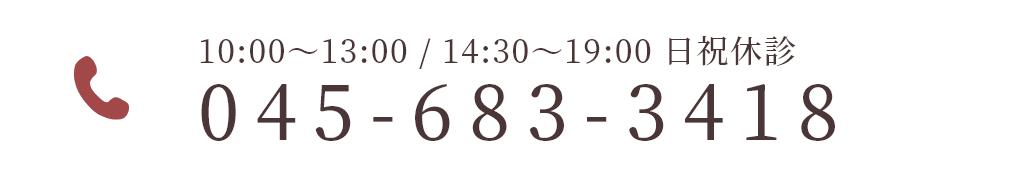0456833418